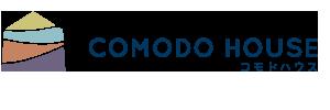 comodohouse|コモドハウス