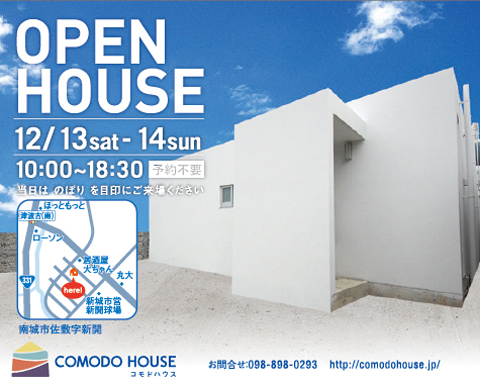 openhouse1213-14